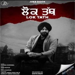 Lok Tath song download by Pamma Dumewal