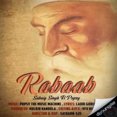 Rabaab song download by Subaig Singh
