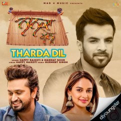 Tharda Dil song download by Happy Raikoti