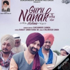Guru Nanak Mehma song download by Sukhshinder Shinda