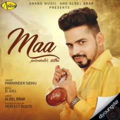 Maa song download by Parminder Sidhu