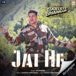 Jai He song download by Salman Ali