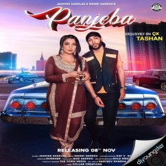 Panjeba song download by Jasmine Sandlas