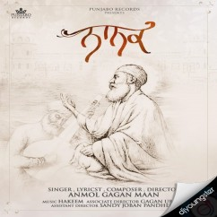 Nanak song download by Anmol Gagan Maan