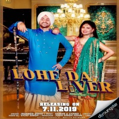 Lohe Da Liver song download by Inderbir Sidhu