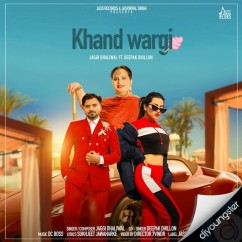 Khand Wargi song download by Jaggi Dhaliwal