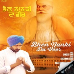 Bhen Nanki Da Veer song download by Sandeep Lehri