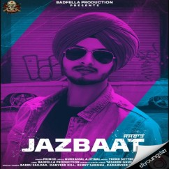 Jazbaat song download by Prince