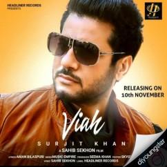 Viah song download by Surjit Khan