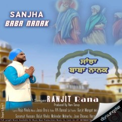 Mera Satguru Nanak song download by Ranjit Rana