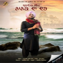 Nanak Da Dar song download by Gurmantar Singh