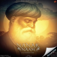 Nanak Naam song download by Gurneet Dosanjh
