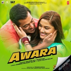 Awara song download by Salman Ali