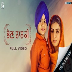 Bhen Nanki song download by Priya