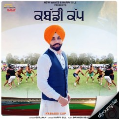 Kabbadi Cup song download by Gurjaan
