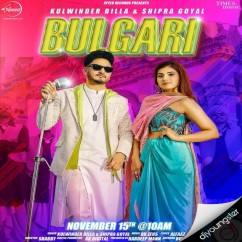 Bulgari song download by Kulwinder Billa