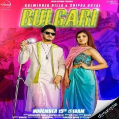 Bulgari song download by Kulwinder Billa