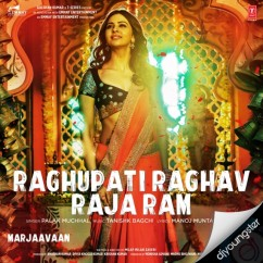 Raghupati Raghav Raja Ram song download by Palak Muchhal