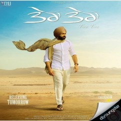 Tera Tera song download by Tarsem Jassar