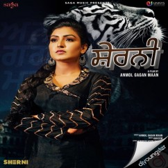 Sherni song download by Anmol Gagan Maan
