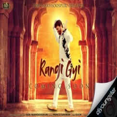 Rangi Gyi song download by Debi Makhsoospuri