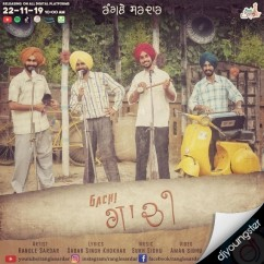 Gachi song download by Rangle Sardar