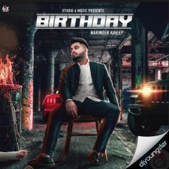 Birthday song download by Narinder Kailey