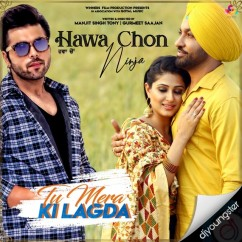 Hawa Chon song download by Ninja