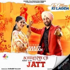 Sohreyan Ch Jatt song download by Harjit Harman