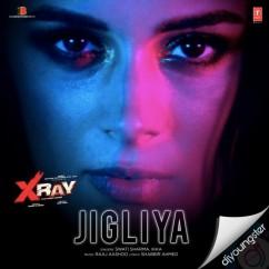 Jigliya song download by Swati Sharma