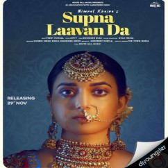 Supna Laavan Da song download by Nimrat Khaira