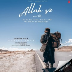 Allah Ve song download by Jassi Gill