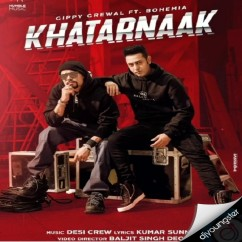 Khatarnaak song download by Gippy Grewal