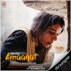 Amaanat song download by Ninja