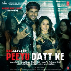 Peeyu Datt Ke song download by Yo Yo Honey Singh