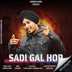 Sadi Gal Hor song download by Harinder Samra