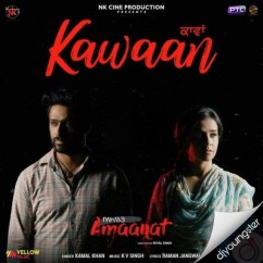 Kawaan song download by Kamal Khan