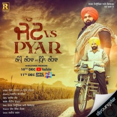 Jatt Vs Pyar song download by Rami Randhawa