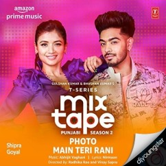 Photo Main Teri Rani song download by Karan Sehmbi