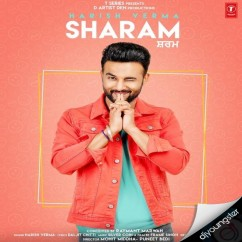 Sharam song download by Harish Verma