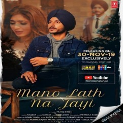 Mano Lath Na Jayi song download by Navjeet