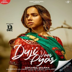 Duji Vaar Pyar song download by Sunanda Sharma