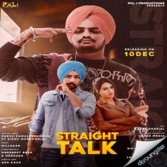 Straight Talk song download by Darsh Kamalpurewala