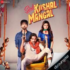 Ishq Ne Maara Re song download by Harshit Saxena
