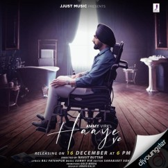 Haaye Ve song download by Ammy Virk