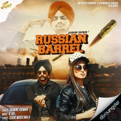 Russian Barrel song download by Jasmine Dhiman