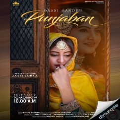 Punjaban song download by Baani Sandhu