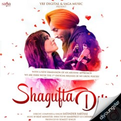 Shagufta Dili song download by Satinder Sartaaj