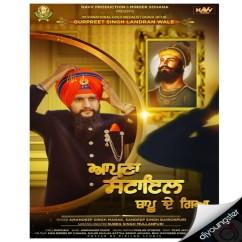 Apna Style Bappu De Geya song download by Gurpreet Singh Landran Wale