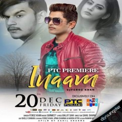 Inaam song download by Feroz Khan